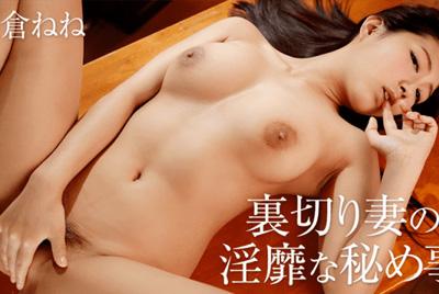 HEYZO-2122-Sakura-Nene